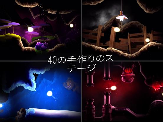 SHINE - 光の旅のおすすめ画像3