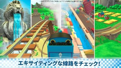 Thomasと仲間達:GO!GO!Thomas!のおすすめ画像5