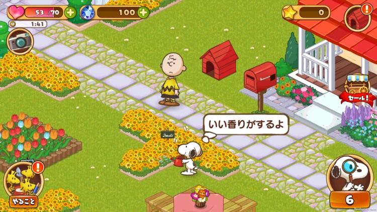 スヌーピー ライフ screenshot-5