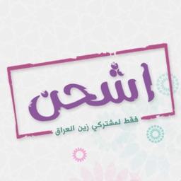 Ishhan / Zain Iraq