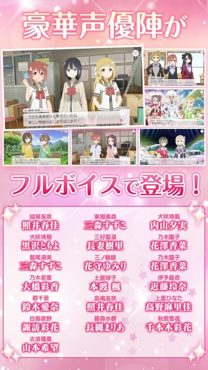 結城友奈は勇者である 花結いのきらめき screenshot-3