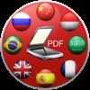 PDF Translator & Text Scanner - Emanuele Floris
