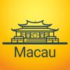 マカオ 旅行 ガイド &マップ