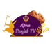 Apna Punjab TV