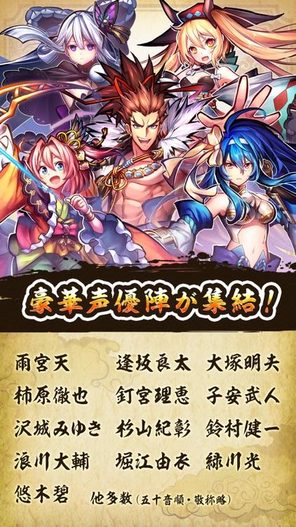 戦国ASURA screenshot-4