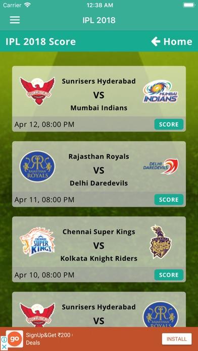 IPL Score Screenshot