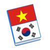 Học Tiếng Hàn Quốc Giao Tiếp