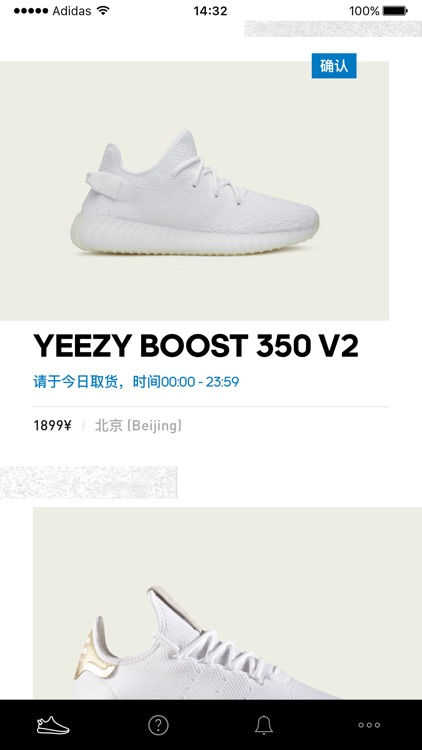 adidas Confirmed screenshot-0