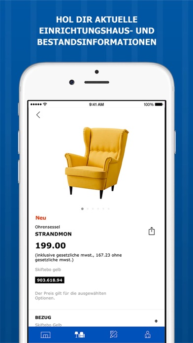 messages.download IKEA Store software