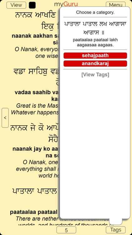 myGuru screenshot-1