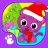 Cute & Tiny Christmas