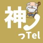神っTel : ハプニング系の出会いライブチャット icon