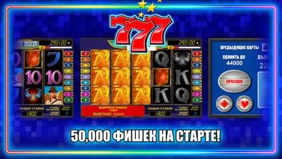Игровые автоматы - Казино 777 Скриншоты6