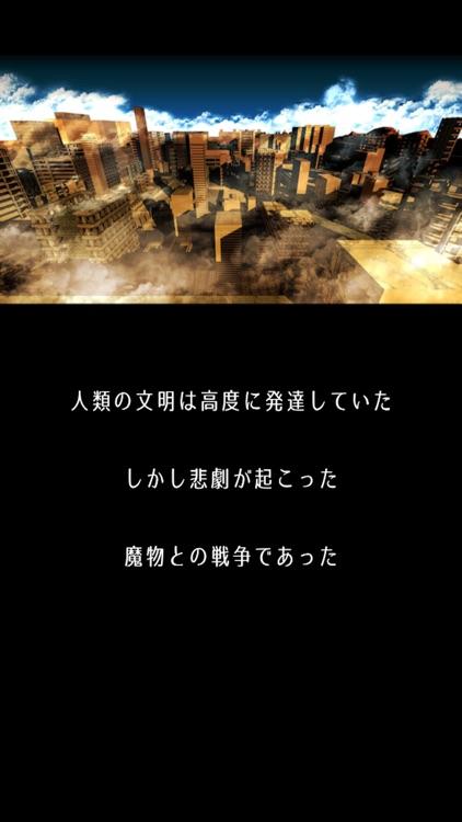 ラビリンス〜魔物が棲む迷宮〜