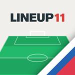 Lineup11 - Football Lineup pour pc