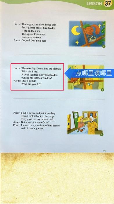 新概念英语青少版 2B - 读书派点读学习机出品 screenshot 2