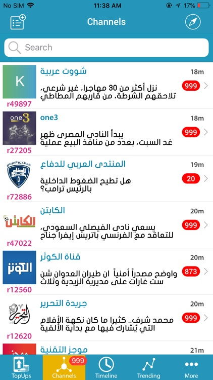 LZOOM screenshot-4