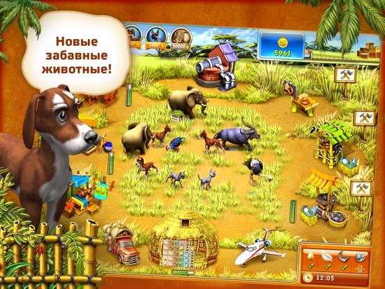 Скачать игру Весёлая ферма 3 Мадагаскар HD