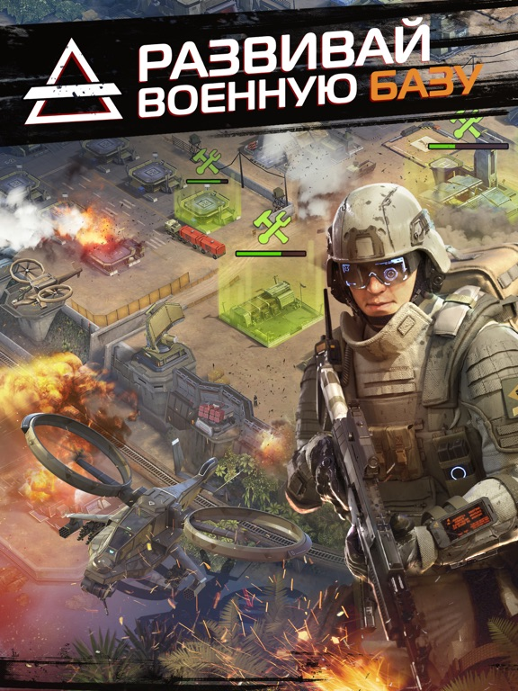 Soldiers Inc: Mobile Warfare на iPad