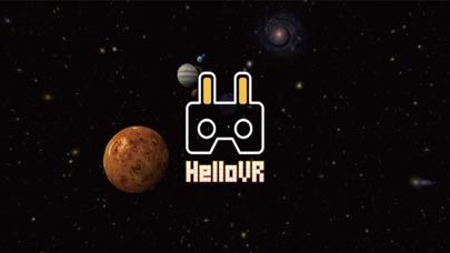 헬로브이알 태양계 screenshot one