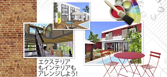 Home design 3d gold app store for Home source store