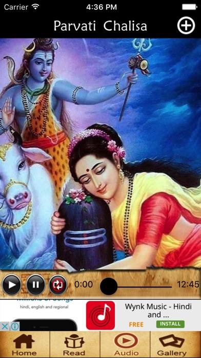 download Parvati Chalisa apps 1