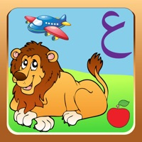 Codes for First Words: Arabic For Kids Hack