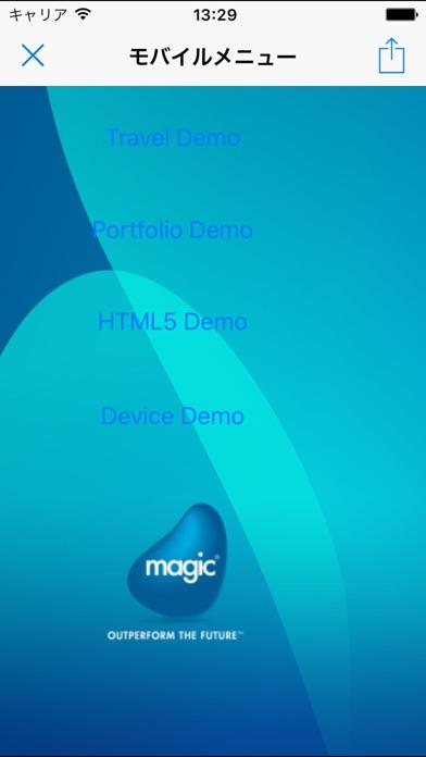Magic xpa 3.2 Client 日本語版のスクリーンショット1