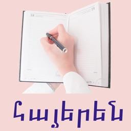 Armenian Bodyparts Audio