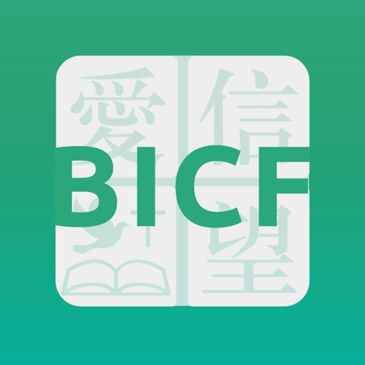 BICF icon