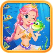 安娜的海底之家:美人鱼世界