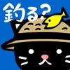 釣りにゃんこ - iPhoneアプリ