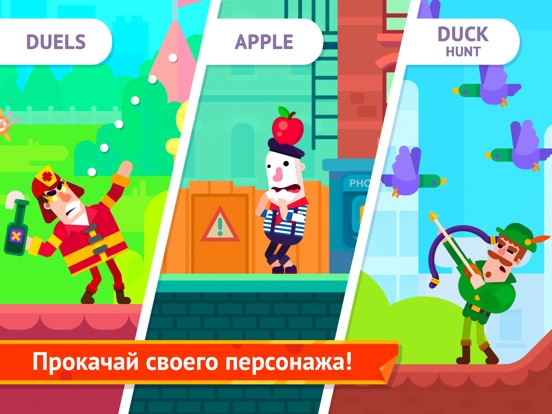 Игра Bowmasters - Multiplayer Game