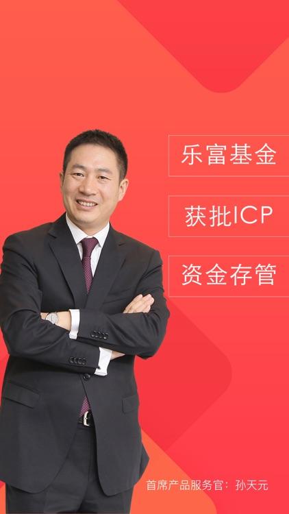 九金所-稳健合规的P2P投资平台