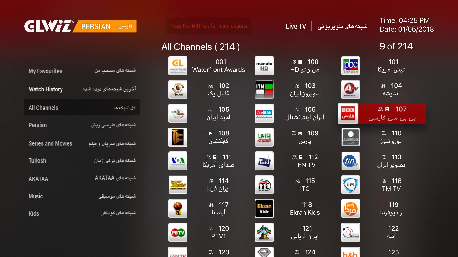GLWiZ TV screenshot 4