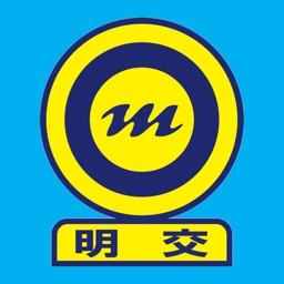 明交タクシースマホ配車
