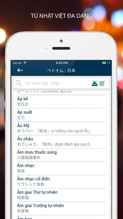 Từ Điển Nhật Việt - VDICT screenshot-4
