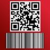 Barcode Scanner Events Exhibit