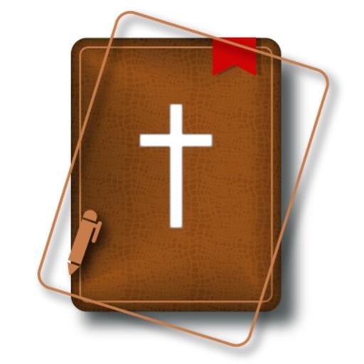 Библия Синодальный Перевод -