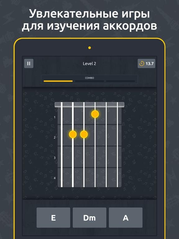 DoubleTune - Тюнер для Гитары Скриншоты9