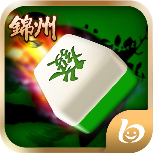 Download 哈皮锦州麻将 free for iPhone, iPod and iPad