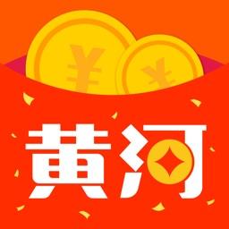 黄河金融-安全、高收益的投资理财平台