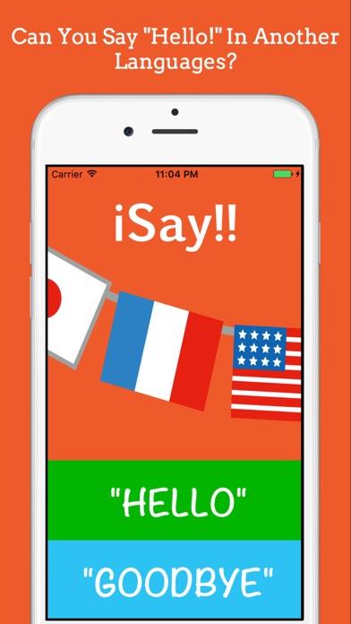 iSay!! screenshot 1