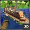 3D クルーズ 船 シミュレータ 2017年