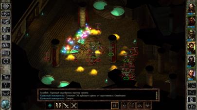 Скриншот №3 к Icewind Dale