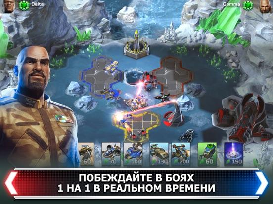 Command & Conquer: Rivals PVP для iPad