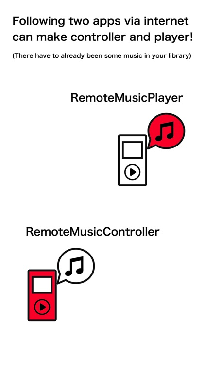 Remote Music Controller on Web screenshot-4