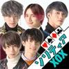 キスハグソリティア【XOX】 - iPadアプリ
