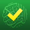 Memorize the Holy Quran (Full) - BIGITEC GmbH