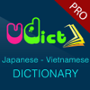 Từ Điển Nhật Việt PRO - VDICT